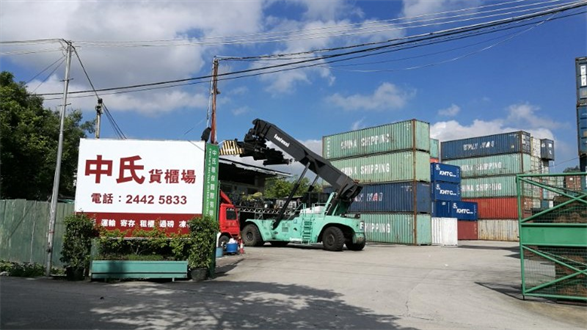 Chung's Recycle International Limited