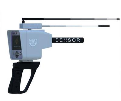 Titan GER - Model 500 Plus - Long Range Diamond and Gemstones Detector