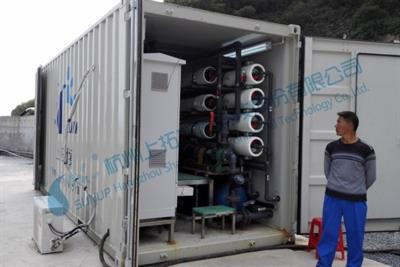 seawater desalination plant Equipment | Environmental XPRT