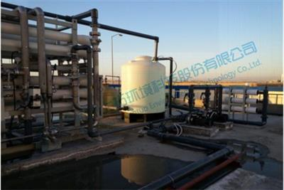 Large Scale Skid Mounted Brackish Water Desalination Plant