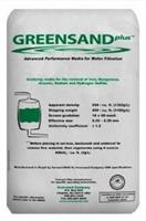 Green Sand Plus - Absorbents