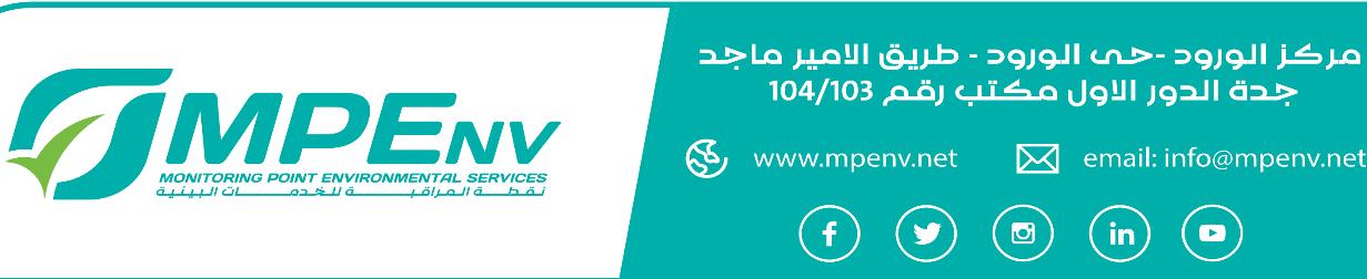 Image result for mpenv, saudi arabia