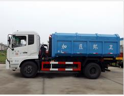 Dongfeng - Model DFL1160B - 12CBM - Hook Loader Garbage Truck
