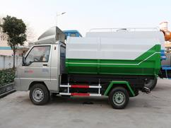 Foton - Mini Side Loader Garbage Truck