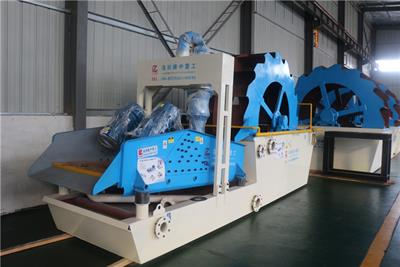 lzzg - Sand Washing and Recycling Machine