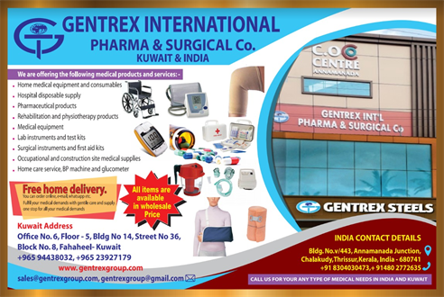 GENTREX INTERNATIONAL PHARMA AND SURGICAL CO