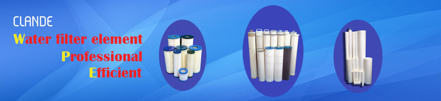 Henan Kelandi Filter Technology Co., Ltd.