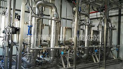 Polysilicon Cutting Fluid Recovery-1
